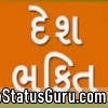 Gujarati_Deshbhakti_Song_Status_Video_Download_2